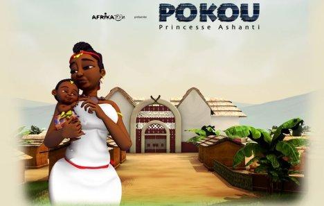 poster_film_pokou_princesse